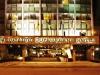 royalty-copacabana-hotel